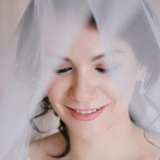 Wedding photographer Svetlana Tyugay (SvetlanaTyugay). Photo of 05.04.2017