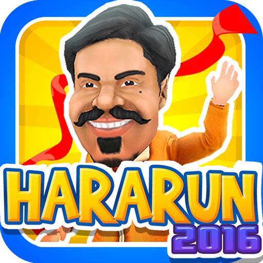 HaraRun 2016