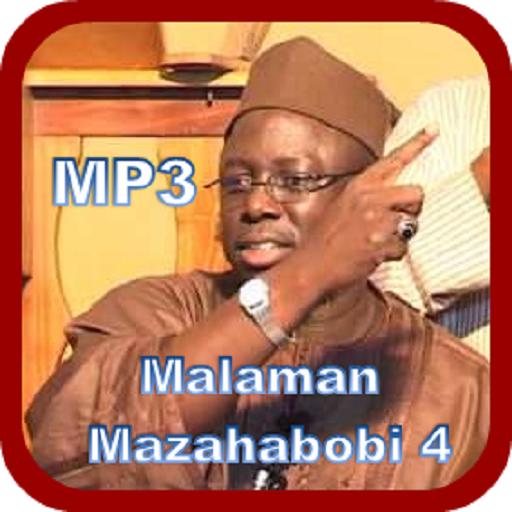 Malaman Mazahabobi 4 - Daurawa