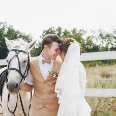 Wedding photographer Yaroslav Dmitriev (Dmitrievph). Photo of 08.09.2016