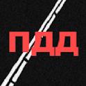 Штрафы ГИБДД icon
