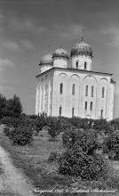 Photo: Георгиевский собор в Юрьевом монастыре. 1968 год.