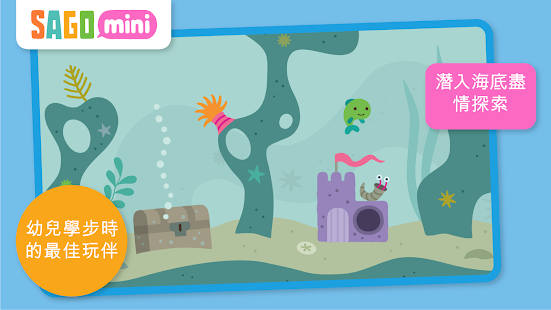 Sago Mini Ocean Swimmer Screenshot
