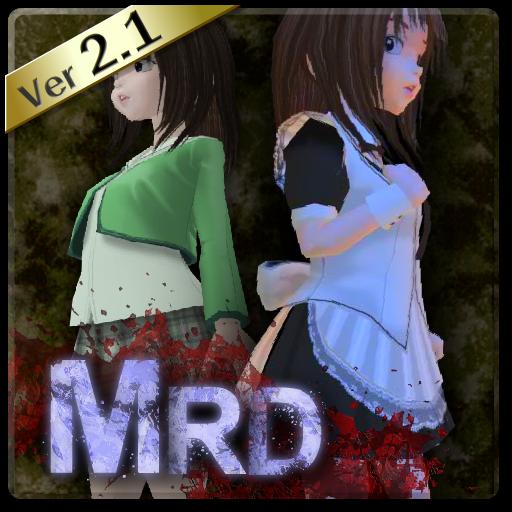 Merendam horror adventure room (game)