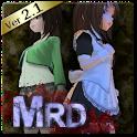 Merendam horror adventure room APK Cracked Download