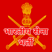 Indian Army Bharti 2017