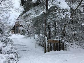 Photo: 【満天星の家】の雪景色