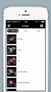 MV AGUSTA Passion for the Ride- screenshot thumbnail