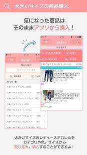 SmiLe Apps-ニッセンスマイルランド公式アプリ - náhled