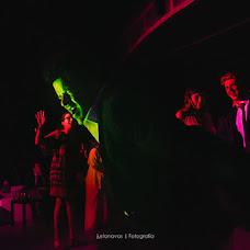 Wedding photographer Justo Navas (justonavas). Photo of 04.09.2017