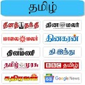 Tamil News - All News Papers in Tamil icon