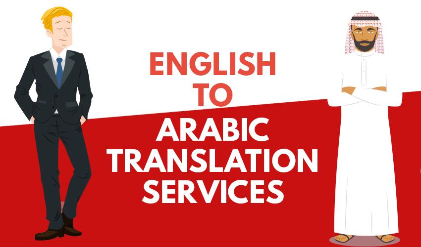arabic Translation Into english