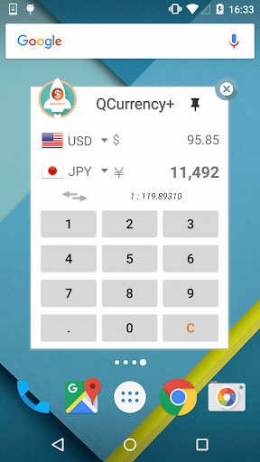 QCurrency+ 旅行のため通貨コンバータ