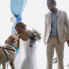 Wedding photographer Trung Dinh (ruxatphotography). Photo of 16.10.2019