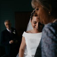 Fotografo di matrimoni Valentina Jasparro (poljphotography). Foto del 14.09.2019