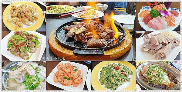 一流海鮮美食館 大鵬店
