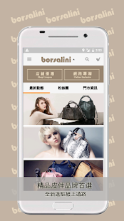 borsalini 寶莎禮妮- screenshot thumbnail