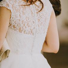 Wedding photographer Yuliya Ogorodova (julliettogo). Photo of 30.08.2017