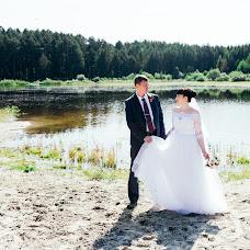 Wedding photographer Kristina Nazarova (nazarovakris). Photo of 09.11.2017
