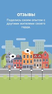 Мамы Бишкека - náhled