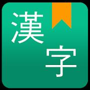 Chinese handwriting dictionary