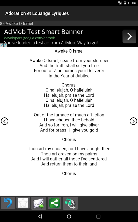 Worship and Praise Lyrics- screenshot