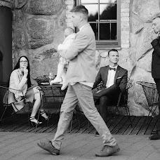 Wedding photographer Diana Zak (dianazak). Photo of 14.09.2018