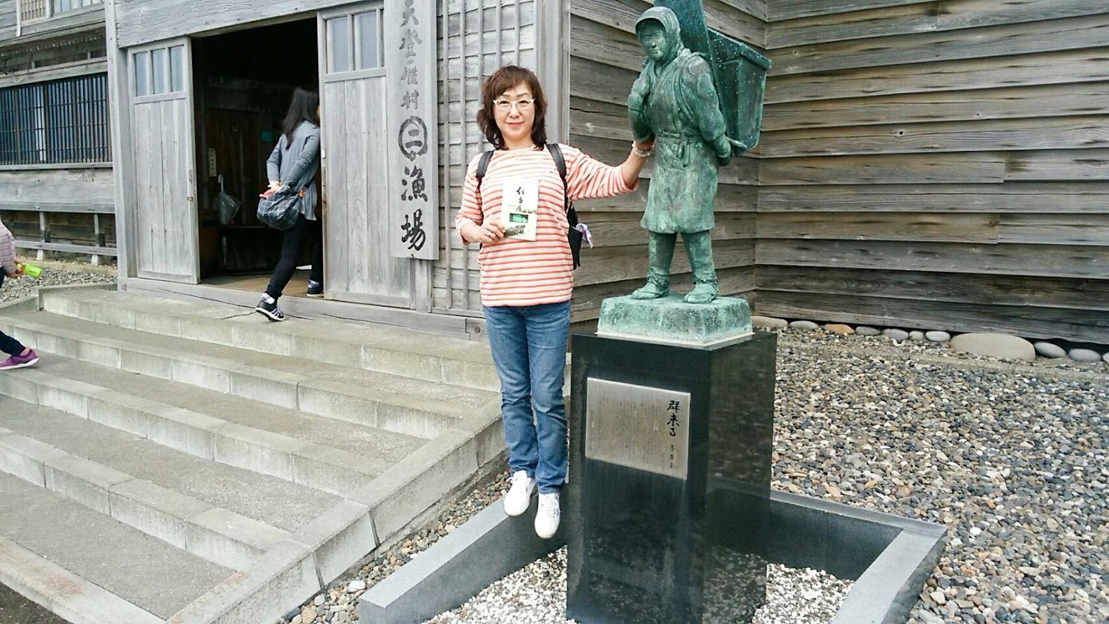 「モッコを背負う女」像(彫刻家尾崎英道氏の作品)にて
