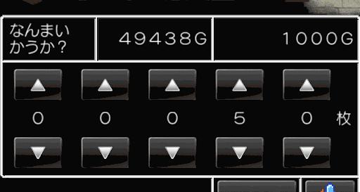 ドラクエ 5 カジノ 攻略