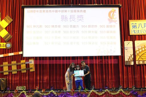 109.06.23 國中部第十屆畢業典禮 - 得獎學生
