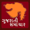 Gujarati Today HeadLines icon