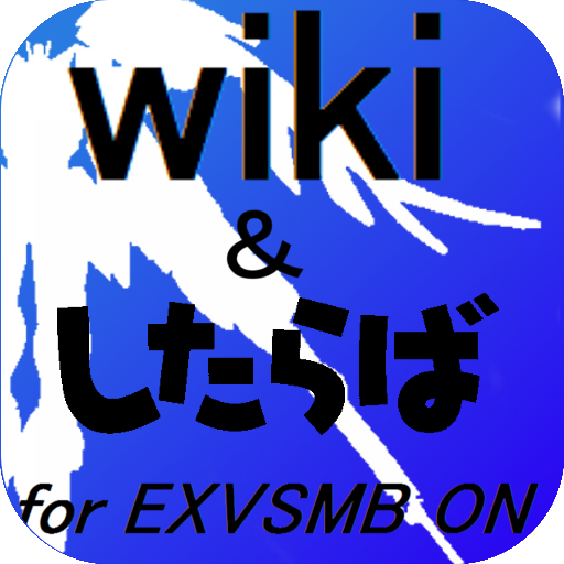 まとめアプリ「.W」 Applications (apk) téléchargement gratuit pour Android/PC/Windows