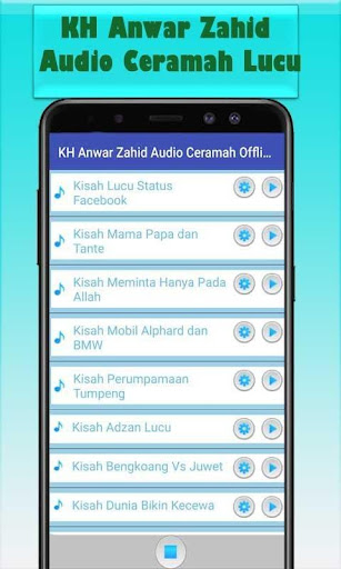 KH Anwar Zahid Audio Funny Lecture 1.0 screenshots 1
