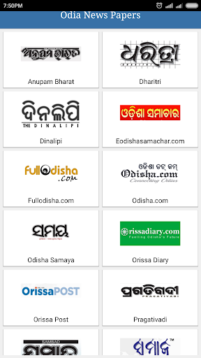 Odia News Papers