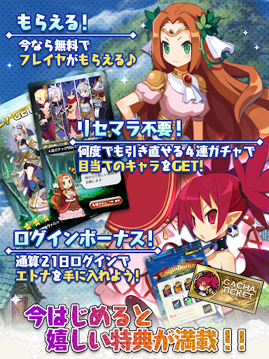 魔界ウォーズ for PC