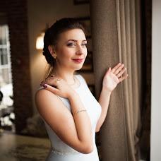 Wedding photographer Denis Onofriychuk (denisphoto). Photo of 04.12.2017