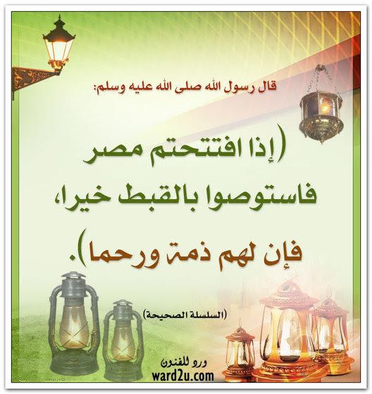 مين اللى بنى مصر حلوانى ولا فسخانى ولا حد تانى؟!