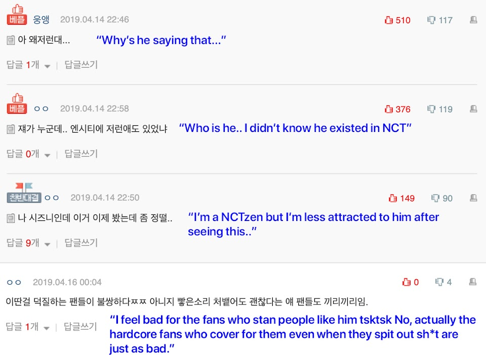 nct doyoung v live comment