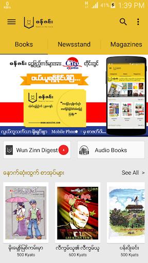 Wun Zinn - Myanmar Book  screenshots 1