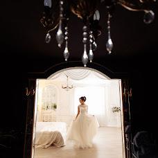 Wedding photographer Andrey Kiyko (kiylg). Photo of 20.08.2018