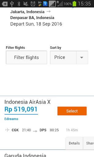 インドネシア航空エンジン