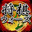 将棋アプリ 将棋ウォーズ icon
