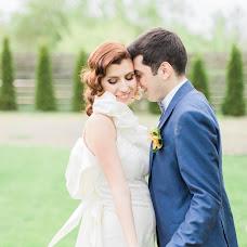 Wedding photographer Evgheni Lachi (eugenelucky). Photo of 16.05.2017