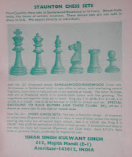 Photo: Advert from Chess No.669-70, March 1973
