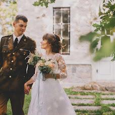 Wedding photographer Maksim Dubovik (acidmax). Photo of 20.08.2018