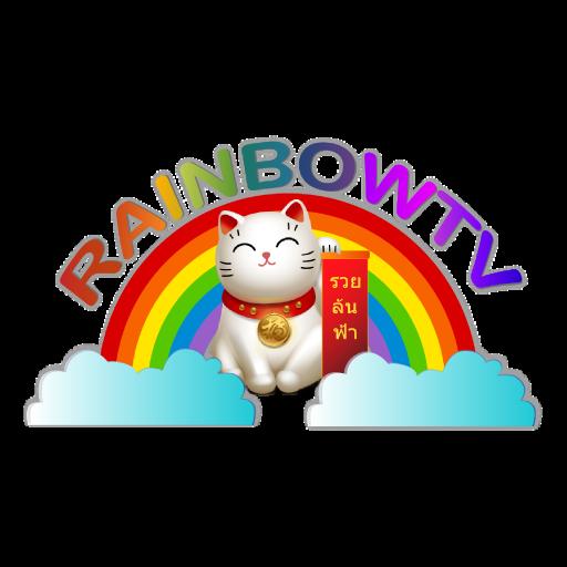 Rainbow TV 娛樂 App LOGO-硬是要APP