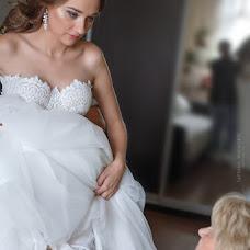 Wedding photographer Tatyana Bogachek (trofim83). Photo of 14.11.2016