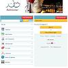 Bab Qatar Classifieds