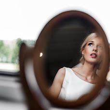 Свадебный фотограф Анастасия Леснова (Lesnovaphoto). Фотография от 15.06.2018