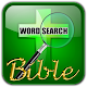 Download Bible Word Search LCNZ For PC Windows and Mac